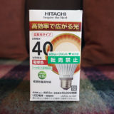 都民は無料で白熱電球をLED電球に交換できる