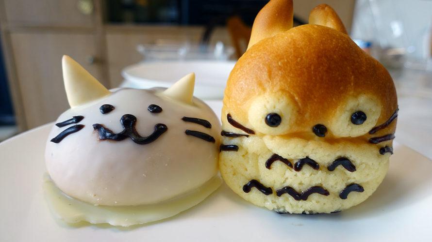 吉祥寺と三鷹のお手ごろで美味しいパン屋
