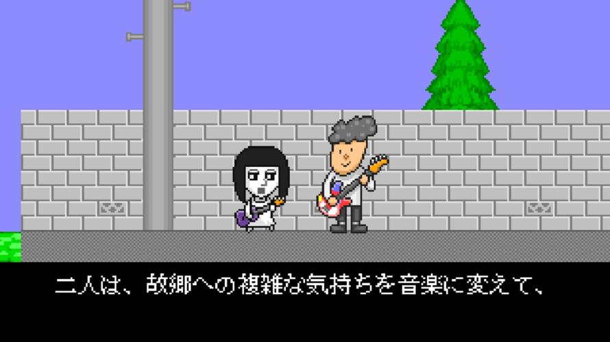 POLTAの土星少年というゲームがプロモーションの域を越えている