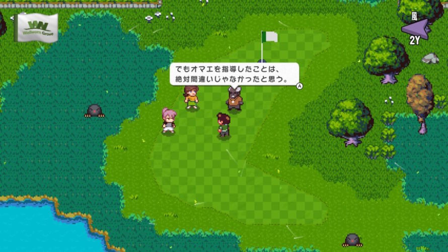 ゴルフ以外も盛りだくさん。「Golf Story」の作り込みがすごかった