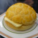香港名物パイナップルパンが美味しい!チャンキチャチャンテン
