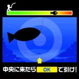 釣り★スタSwitch版リリース記念!いまさら語る「的当て釣り」開発裏話