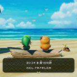 Switch「ゼルダの伝説 夢をみる島」のリメイクは期待を下回った