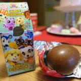 どうぶつの森チョコエッグを買いました
