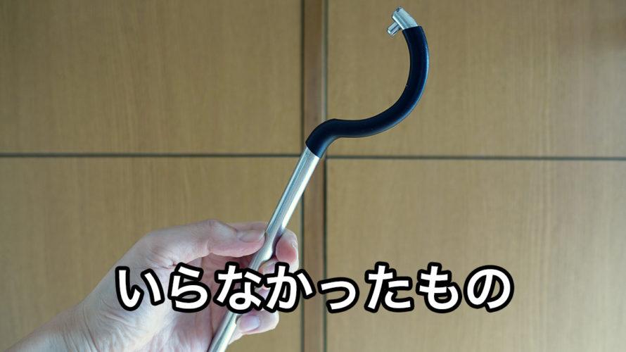 狭い台所に食洗機を設置したときの苦労話(Panasonic NP-TCR4)