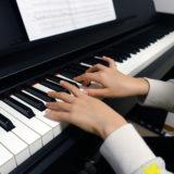 電子ピアノを YAMAHA の ARIUS に買い換えました(YDP-S54)