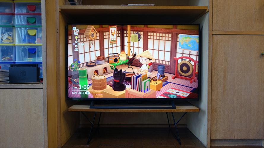 4K見れない家に4Kテレビってどうなの?「Hisense 43E6800」を買いました。