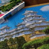 1000ピースの姫路城を作り終えて思ったこと